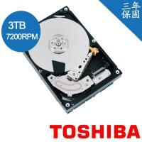 TOSHIBA 東芝 3TB 3.5吋 7200轉 SATA3 內接硬碟 三年保(DT01ACA300)