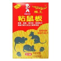 鱷王奶油香味黏鼠板(小)2入x12