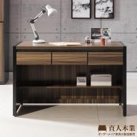 【日本直人木業】KNOW輕工業風127CM功能書桌