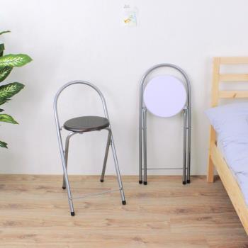 頂堅 鋼管高背(木製椅座)折疊椅/吧台椅/高腳椅/摺疊椅/折合椅(二色可選)