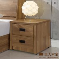 日本直人木業-STYLE積層木48CM床頭櫃