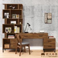 【日本直人木業】MAKE積層木L型開放可調整書桌