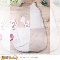 魔法Baby 嬰幼兒寢具 柔舒雪絨加厚鋪棉寶寶防踢睡袋~k60596