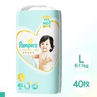 Pampers 一級幫 黏貼紙尿布 幫寶適 L號 40枚/包*4包