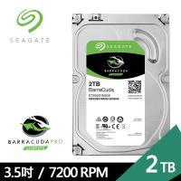 Seagate希捷【BarraCuda】新梭魚 2TB 3.5吋 桌上型硬碟 ST2000DM008