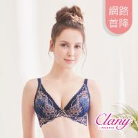 【可蘭霓Clany】迷情蝶戀深V美胸機能BCD內衣(群青藍 6907-57)