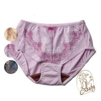 【Crosby 克勞絲緹】158368(M-L)隱形之月 涼感美背無鋼圈機能內褲 紫色
