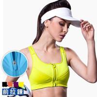 【Olivia】專業防震LEVEL-4 無鋼圈排汗速乾女用運動內衣-拉鍊款(黃色)