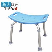 【YAHO 耀宏 海夫】YH122 八段可調式 鋁合金洗澡椅 (無靠背)