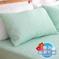 eyah宜雅 吸濕排汗大和防蹣抗菌雙效-信封枕套式枕頭保潔墊-2入(素雅綠)