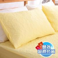 eyah宜雅 吸濕排汗大和防蹣抗菌雙效-信封枕套式枕頭保潔墊-2入(淘氣黃)