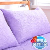 eyah宜雅 吸濕排汗大和防蹣抗菌雙效-信封枕套式枕頭保潔墊-2入(高貴紫)