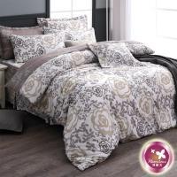 羽織美 玫瑰庄園 舒柔棉加大八件式兩用被床罩組