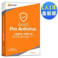 Avast 2018 艾維斯特全能殺毒1人1年盒裝版