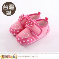 魔法Baby 寶寶鞋 台灣製迪士尼米妮正版強止滑鞋~sk0296