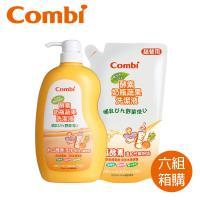 日本Combi 酵素奶瓶蔬果洗潔液促銷組x6組