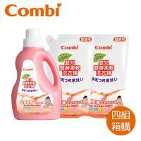 日本Combi 嬰兒雙酵柔軟洗衣精促銷組x4組