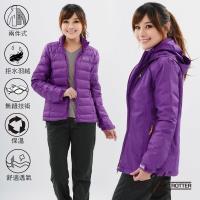 【遊遍天下】女款二件式防風透濕長版+無縫JIS90拒水羽絨外套(紫色)