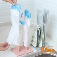iSFun 桌上收納 手套型多功能瀝水掛架 2色可選