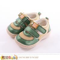 魔法Baby 寶寶止滑鞋 嬰兒學步及外出兩用鞋~sk0288
