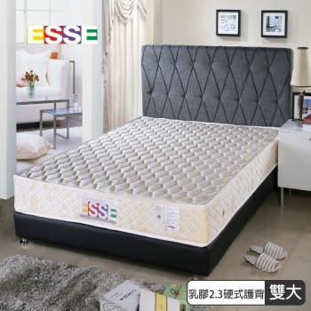 【ESSE御璽名床】2.3硬式護背乳膠彈簧床墊 6x6.2尺-雙人加大