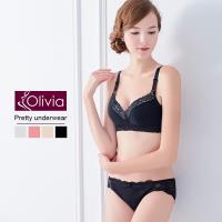 【Olivia】無鋼圈深V輕薄棉蕾絲內衣褲套組