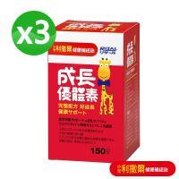 小兒利撒爾 成長優體素 3盒組(150g/瓶) 益生菌