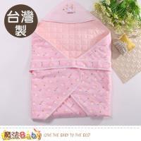 魔法baby 嬰兒包巾 台灣製嬰兒厚鋪棉包巾~h2008