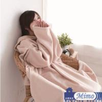 米夢家居~典雅米夢100%台灣製造~輕柔懶人袖毯*5(懶人毯、毛毯高雄現貨)