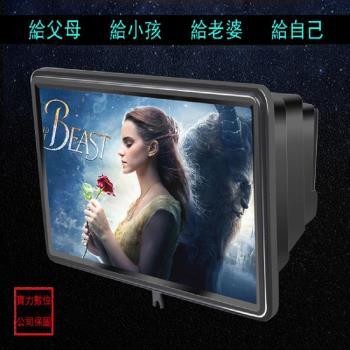【007】手機 護眼 電影院 12吋 清晰版