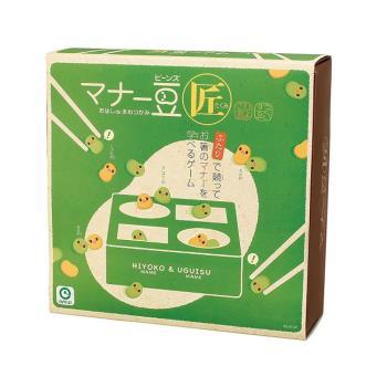 【 日本 EyeUp 】小雞豆豆 (進階版)
