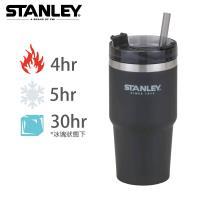 美國Stanley 冒險系列手搖飲料吸管杯0.59L-黑色