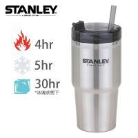 【美國Stanley】冒險系列手搖飲料吸管杯0.59L-原色