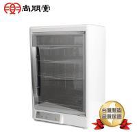 尚朋堂 微電腦紫外線四層烘碗機SD-4595