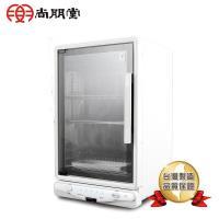 尚朋堂 微電腦紫外線四層烘碗機SD-4599