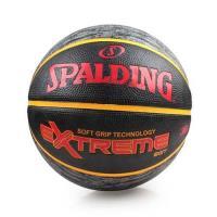 SPALDING SGT-RUBBER 籃球-7號球 NBA 斯伯丁 黑紅黃