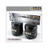 ALEX PU型多功能加重器-2KG-重量訓練 健身 有氧 依賣場