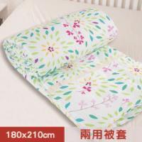【米夢家居】台灣製造-100%精梳純棉兩用被套(萬花筒)-雙人