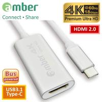 amber USB 3.1 Type C 轉 4K@60HZ HDMI 訊號轉接線材