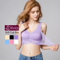 【Olivia】第三代無鋼圈前交叉蕾絲集中內衣-紫色