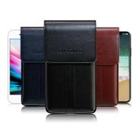 CB 三星 Note 5/Note 4/Note 3 帥氣直立手機腰包皮套