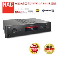 英國NAD C368無線串流綜合擴大機 【內含MDC DD BluOS模組】