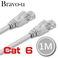 Bravo-u Cat 6 超高速網路傳輸線(灰白/1M)