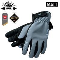 Gore-Tex 防水 防風 保暖 手套 Snow Travel 防水透氣可觸控手套AR-75 灰色 L / 城市綠洲 雪之旅