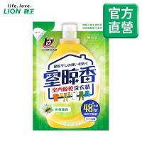 LION日本獅王  室晾香室內晾乾洗衣精補充包-療癒森香1.6kgx8包