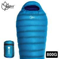 Outdoorbase雪舞羽絨睡袋800kg-OB22628