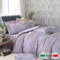 Raphael 拉斐爾 布達佩斯 緹花雙人七件式床罩組