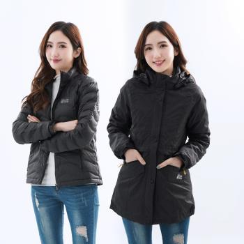 【遊遍天下】Globetex女防水兩件式JIS90%羽絨禦寒長版外套25004(黑灰)