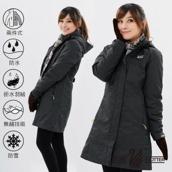 【遊遍天下】Globetex女防水兩件式JIS90%羽絨禦寒長版外套25001(黑灰)
