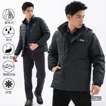 遊遍天下 Globetex男防水兩件式JIS90%羽絨禦寒長版外套/黑灰